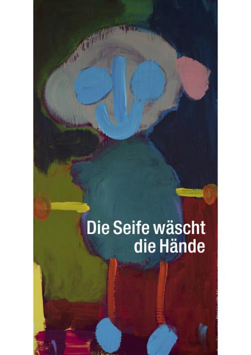 postkarten-plakate-kunst-menschen-behinderung-seife